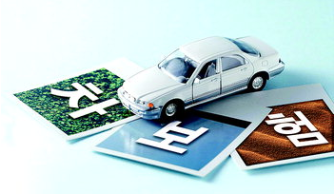 자동차보험.png